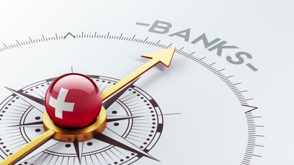 БМР объявил об успешных испытаниях швейцарской CBDC