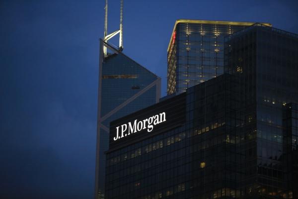JP Morgan провел классическую сделку с применением своей криптовалюты