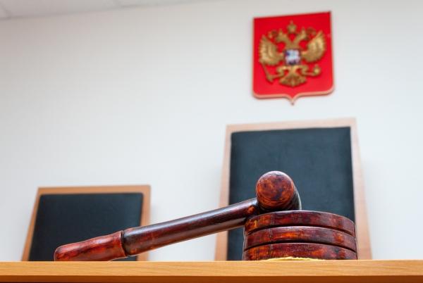 Осенью в России может быть принят закон о цифровой валюте
