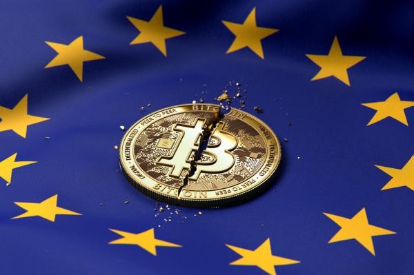 Глава ЕЦБ: биткоин нужно регулировать