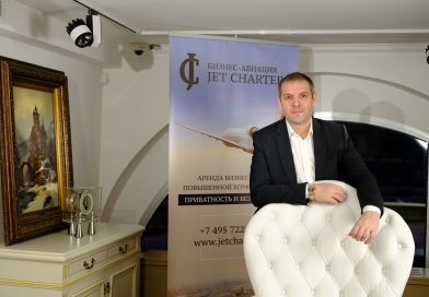 Белкин Роман Юрьевич
