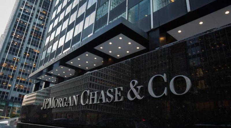 JPMorgan запустит управляемый bitcoin-фонд для избранных клиентов
