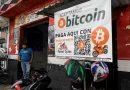 Власти Сальвадора: криптовалюту используют всего 12% жителей
